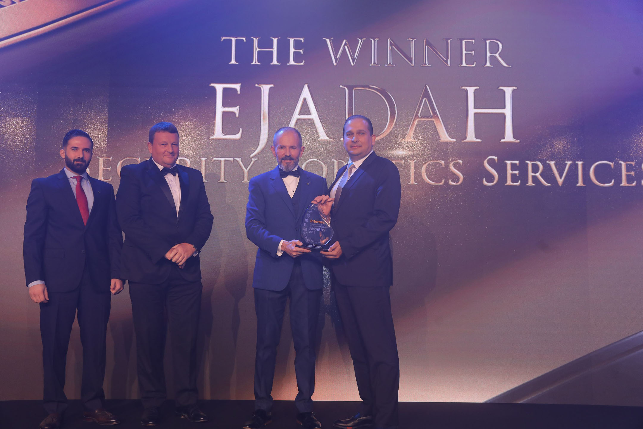 Ejadah for Innovative Security of the Year