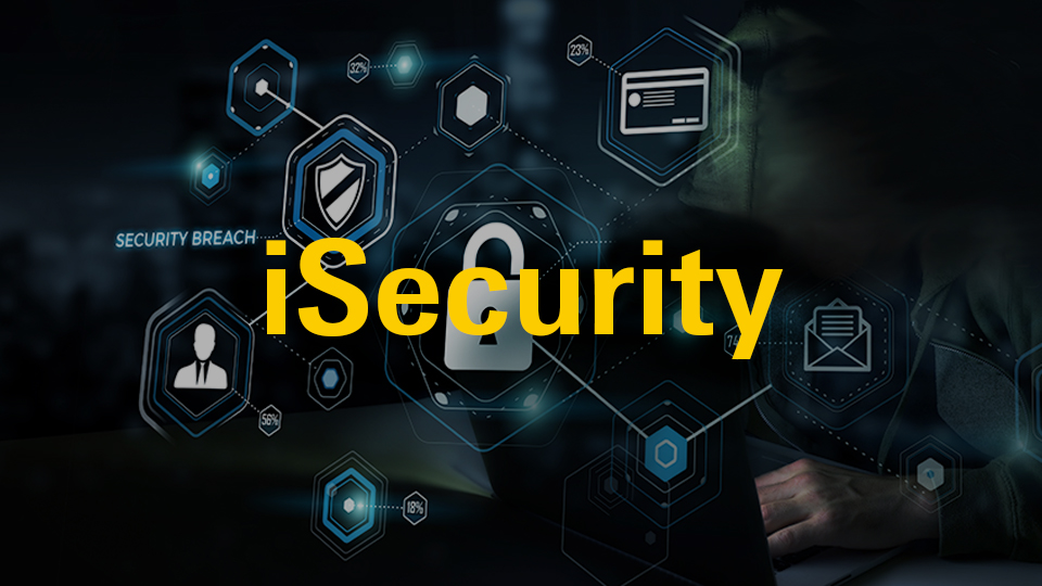 isecurity vertical
