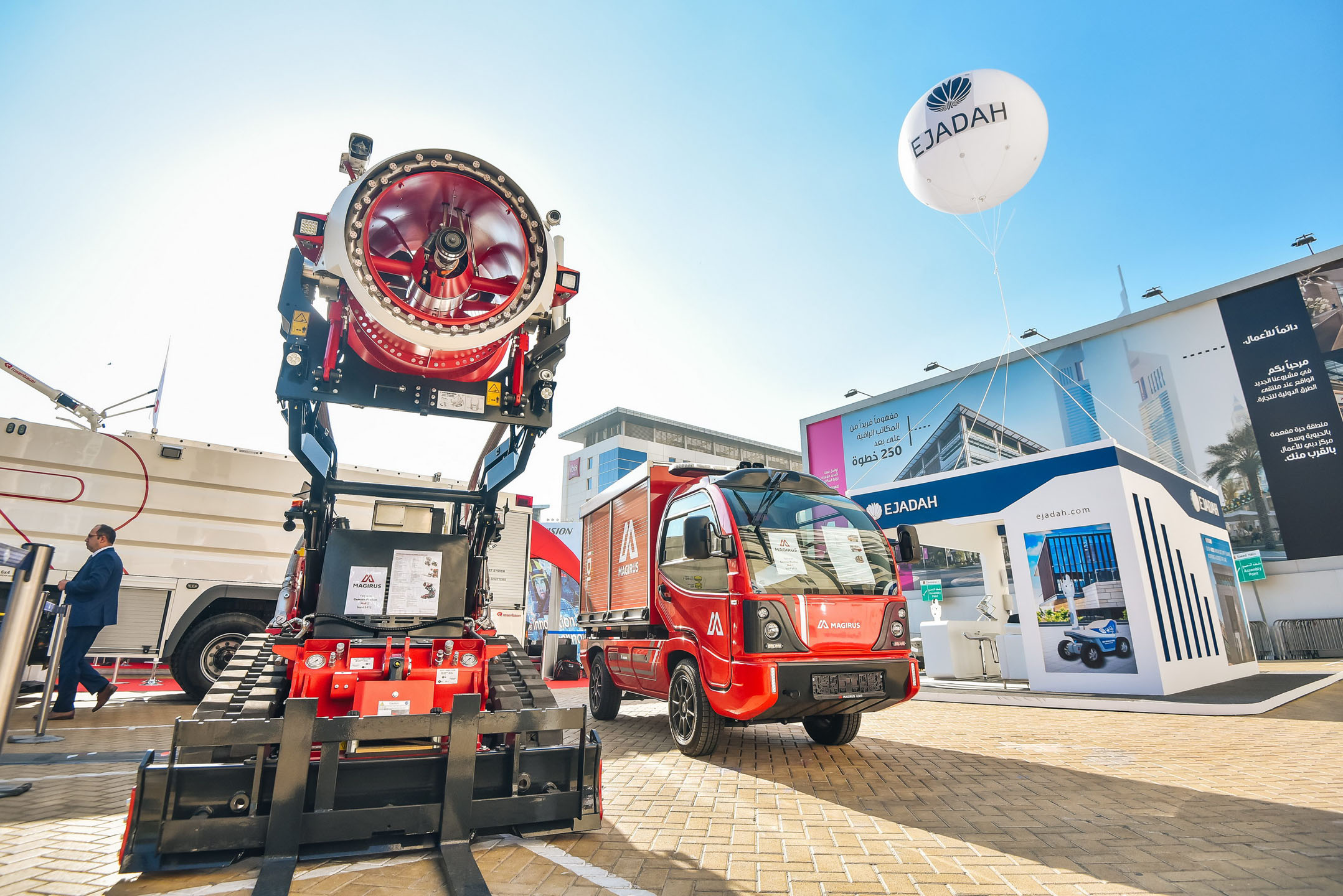 Outdoor Demonstration at Intersec 2020