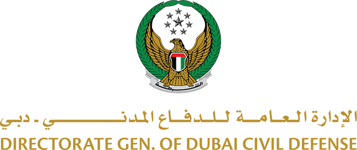 Dubai Civil Defense