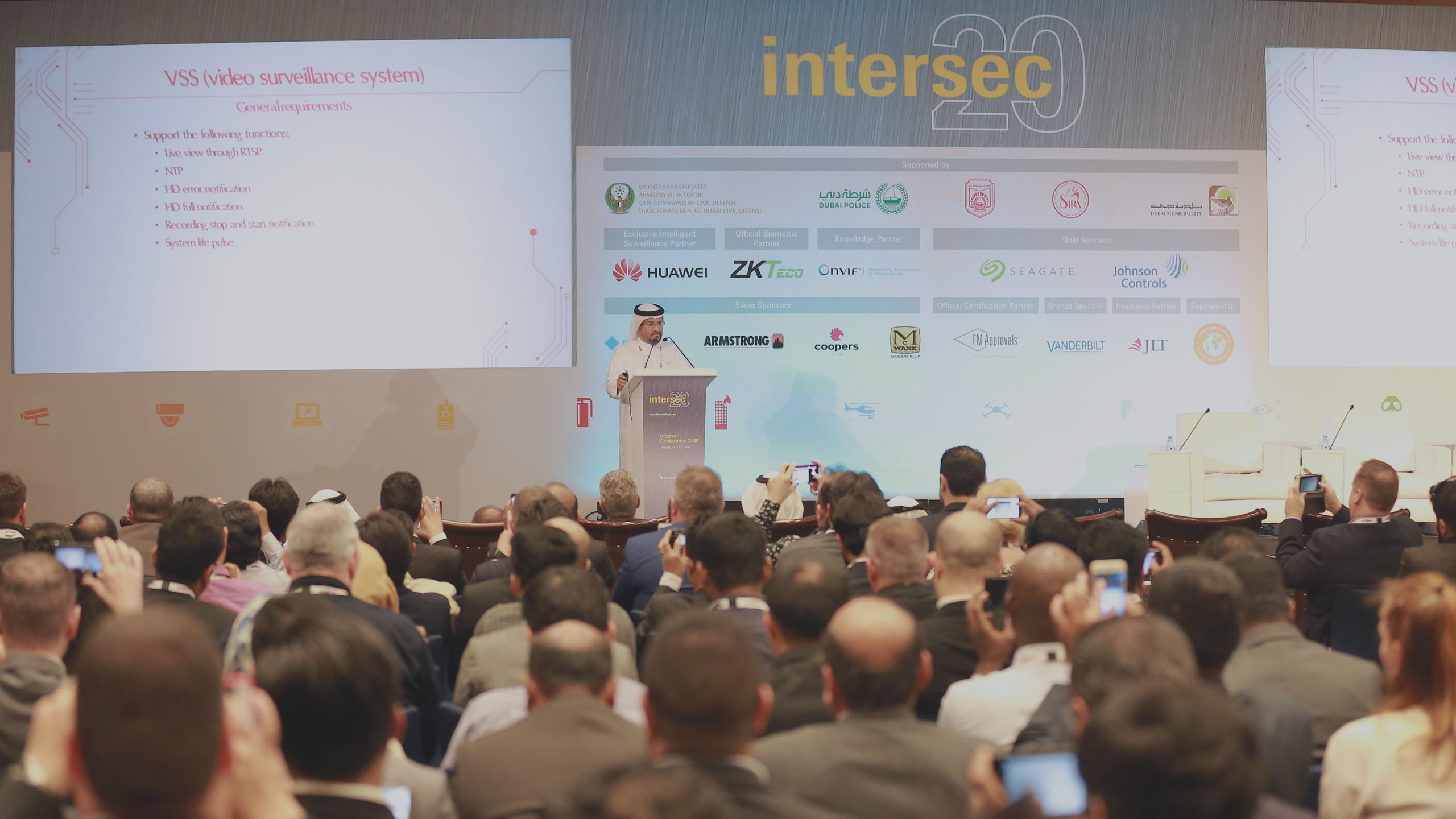 Intersec Conferences & Workshops